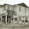 Cameron House operating as Karehana Boarding House in 1946  Photo courtesy Hibbard
